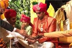तस्वीराें में देखें, राजकुमारी अद्रिजा और राजकुमार अरकेश की Royal Wedding