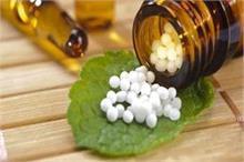 होम्योपैथिक दवा खाने से पहले जान लें कुछ जरूरी नियम