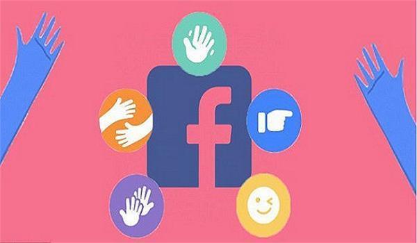 जल्द फेसबुक में शामिल होगा यह फीचर, टेस्टिंग शुरू