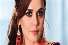 शादी के बाद दिनों-दिन स्टाइलिश होती जा रही हैं Preity Zinta