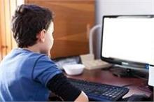 बच्चा सारा दिन बैठता कंप्यूटर के आगे तो बरते सावधानियां