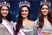 Femina Miss India World 2017: हरियाणा की मानुषी छिल्लर के...