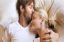 संबंध बनाने से पुरूषों को मिलेगा ऐसा फायदा जो हर कोई चाहेगा...