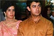 बॉलीवुड के इन सितारों ने परिवार के खिलाफ जाकर की शादी!
