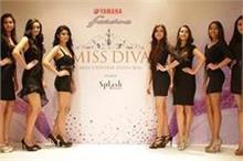 फैशिनो मिस दीवा के जरिए आप भी पहुंच सकती हैं मिस यूनिवर्स तक