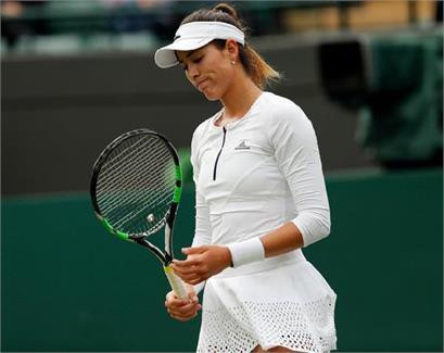 tennis championship
