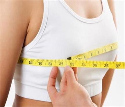 आप भी ट्राई करें ये 5 टिप्स, तेजी से होगी Breast Growth