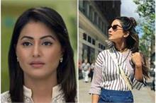 बॉलीवुड दीवा से कम नहीं हिना का स्टाइल, देखिए Fashion Queen...