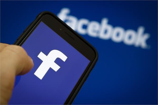 FB की इन्वेस्टिगेशन जारी : चोरी हुए यूजर्स के डाटा के पीछे स्पैमर्स का हाथ!