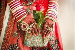 Wedding Season! हर दुल्हन को बहुत पसंद आएंगे ये डिजाइनर पर्स