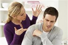 पति की इन बातों पर बीवी को आता है सबसे ज्यादा गुस्सा
