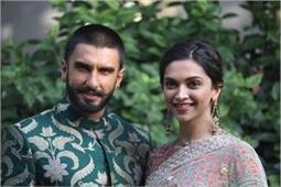 शादी की डेट से है दीपवीर का गहरा कनेक्शन!