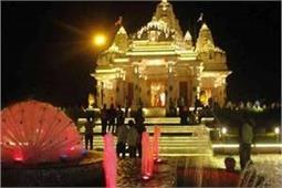 अनोखा मंदिर: यहां मूर्ति की नहीं बल्कि देवी शक्ति के हार की होती है पूजा