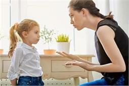 बच्चे को लग गई है चोरी की लत तो कैसे छुड़वाएं यह बुरी आदत