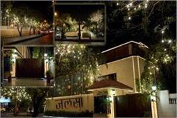 जन्नत की तरह दिखता है अमिताभ बच्चन का 'जलसा', देखिए तस्वीरें