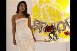प्री-वेडिंग सेलिब्रेशन: 'ब्राइडल शावर' में प्रियंका ने पहना व्हाइट गाउन