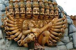 Dussehra Special: भारत के इन शहरों में रावण की होती है पूजा