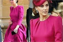 पेस्टल नहीं, इस बार बोल्ड कलर ड्रेस में स्पॉट हुई केट मिडलटन