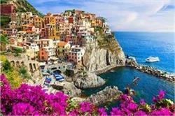 दुनिया के सबसे रंगीन शहर, यहां सुकून से बिताएं छुट्टियां - Nari