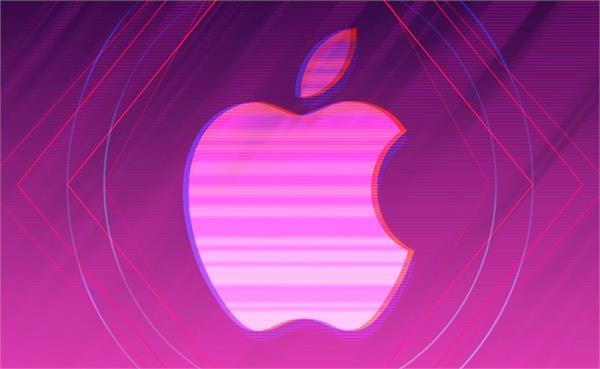 एप्पल का स्पैशल इवेंट: नई Macbook Air के साथ iPad Pro लांच