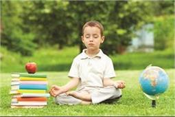 मेडिटेशन से बढ़ाएं बच्चे की Memory, जानें कैसे शुरु करवाएं?