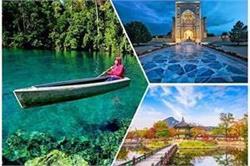एशिया की 10 बेहतरीन जगहें, यहां घूमने के बाद भूल जाएंगे यूरोप का टूर