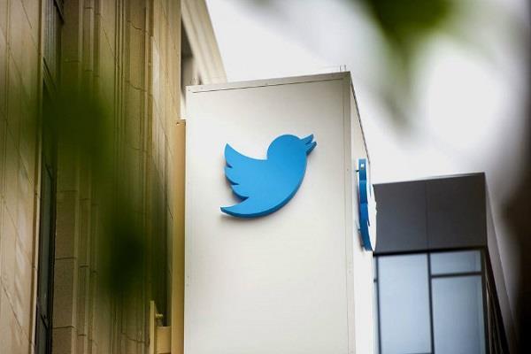 आपत्तिजनक ट्वीट्स पर लगाम कसने के लिए Twitter ने उठाया यह कदम