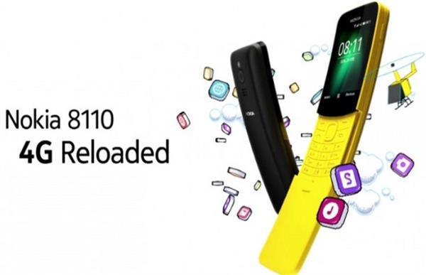 Nokia 8110 4G स्लाइडर फोन भारत में हुआ लांच, जानें कीमत और खासियत