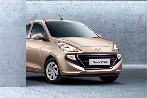Hyundai की नई Santro से उठा पर्दा, कई शानदार फीचर्स हैं शामिल