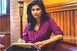 गीता गोपीनाथ हैं अंतर्राष्ट्रीय मुद्रा कोष की पहली महिला अर्थशास्त्री