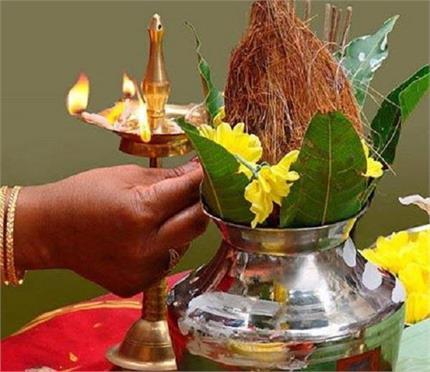 Navaratri 2018: शुभ मुहूर्त में इस तरीके से करें कलश स्थापना