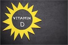 धूप के अलावा इन चीजों से प्राप्त करें विटामिन-डी - Nari