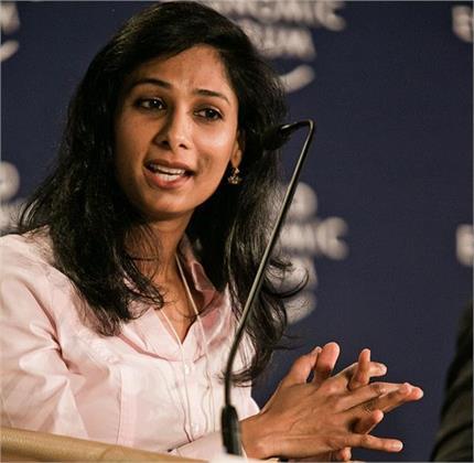 भारतीय मूल गीता बनी नई प्रमुख अर्थशास्त्री, बढ़ाया देश का मान