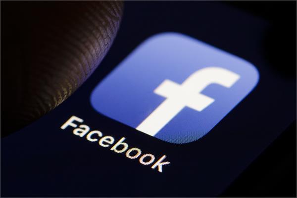 एक्शन में फेसबुक, चुनाव से संबंधित कंटेंट पोस्ट होने पर बंद किए सैकड़ों अकाउंट्स