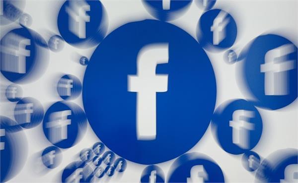 फेसबुक मैसेंजर में जल्द शामिल होगा यह कमाल का फीचर