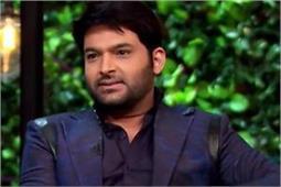 Confirmed! दीपवीर के बाद कपिल शर्मा ने फाइनल की शादी की डेट
