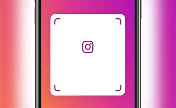 Instagram में शामिल हुअा नया Nametag टूल, मिलेगा ये फायदा