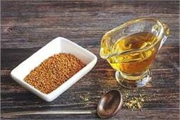 सिर्फ लगाने या खाने ही नहीं, सूंघने में भी बहुत फायदेमंद है सरसों का तेल