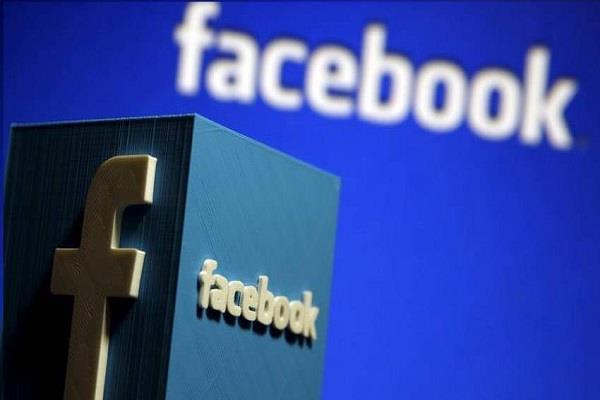 15 महीने तक असुरक्षित रहे फेसबुक अकाउंट्स, 2.9 करोड़ यूजर्स का डाटा हुआ चोरी