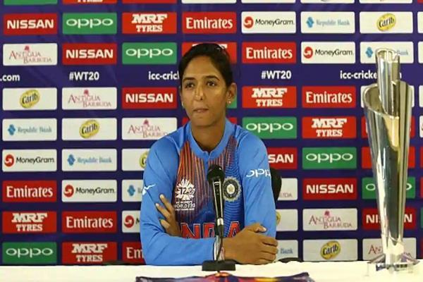 women cricket news hindi
