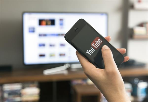 YouTube पर चलाई जा रही फेक व खतरनाक वीडियोज़