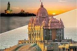 एडवेंचर से भरा है भारत का अंतिम छोर Kanyakumari