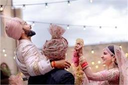 20 या 30, राशि से जानें किस उम्र में शादी करना है आपके लिए सही?