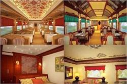 भारत की सबसे लग्जरी ट्रेन, सफर करने के लिए खर्चने होंगे ढेरों पैसे (See Pics)