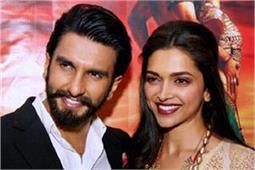 शादी में दीपिका को लाखों का मंगलसुत्र पहनाएंगे रणवीर!