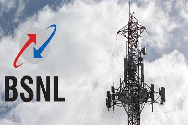 BSNL ने अपने पोस्टपेड यूजर्स के लिए पेश की यह खास सर्विस