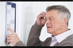 छोटी उम्र में बुढ़ापा दे रही हैं ये 4 बीमारियां, समय रहते हो जाएं सतर्क