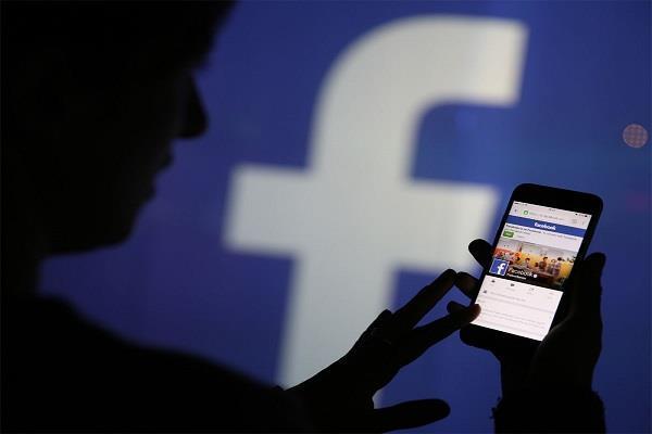 फेसबुक ने लांच की वीडियो एप Lasso, मिलेगा ये फायदा