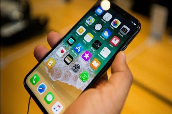 iPhone X के मॉडल्स में आई गड़बड़ी, एप्पल ने शुरू किया फ्री रिपेयर ऑफर