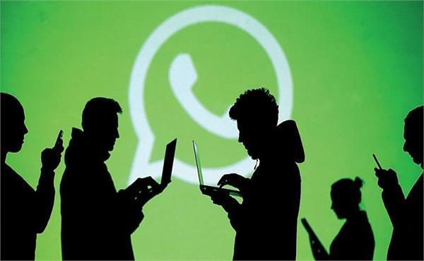 WhatsApp पर फर्जी खबरों को रोकने के लिए सरकार ने अपनाया कड़ा रुख